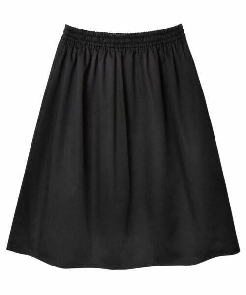 animush spódnica czarna midi